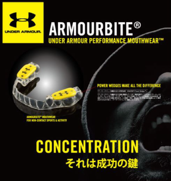 UNDER ARMOUR. ARMOURBITE® UNDER ARMOUR PERFORMANCE MOUTHWEAR™ POWER WEDGES MAKE ALL THE DIFFERENCE CONCENTRATION それは成功の鍵